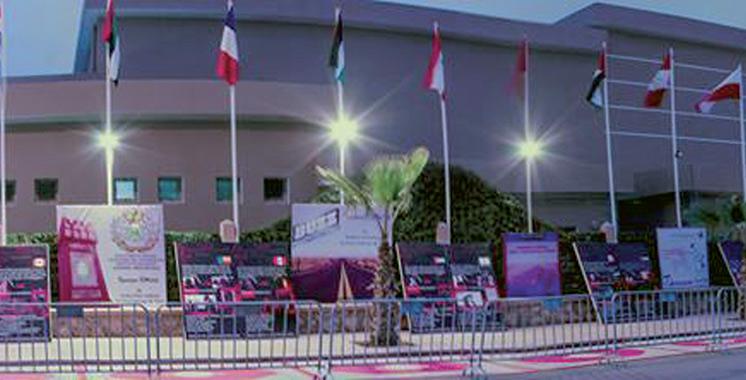 Le 8ème Festival international du cinéma pour tous du 22 au 24 novembre à Tiznit