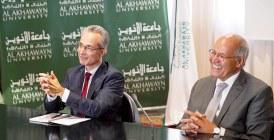 Université Al Akhawayn : Passation de fonctions entre Driss Ouaouicha et Amine Bensaid
