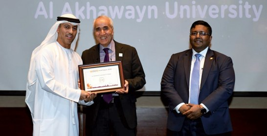 L'Université Al Akhawayn classée première université  marocaine pour la 5ème année consécutive