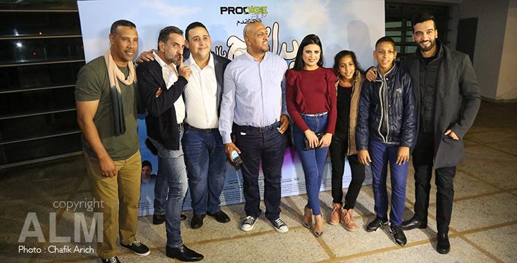 Casablanca : Projection en avant-première du film «Braquage  à la marocaine»