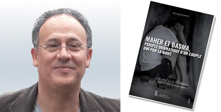 Premier livre de l'essayiste Moustapha Bumersal : Récit d'un narcissique maléfique  sur fond d'analyse psychologique