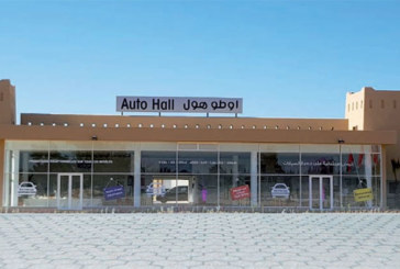 Auto Hall inaugure une succursale à Taroudant