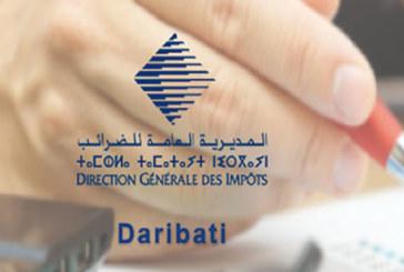 Direction générale des impôts : Nouvelle fonctionnalité de l'application mobile «Daribati»