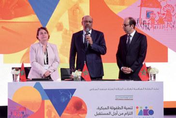 INDH : L'investissement dans la petite enfance au cœur des premières Assises
