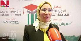 3ème université d'hiver : Les programmes de Nezha El Ouafi pour les MRE