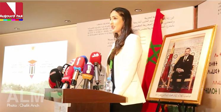 Université d'hiver : Nissrine Esselaoui encourage les jeunes MRE