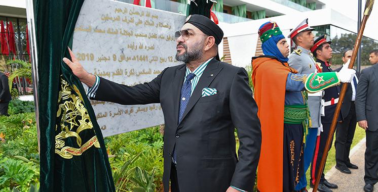 SM le Roi inaugure le Complexe Mohammed VI de football à Salé