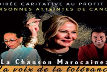 Soirée caritative au profit des personnes atteintes de cancer à Rabat