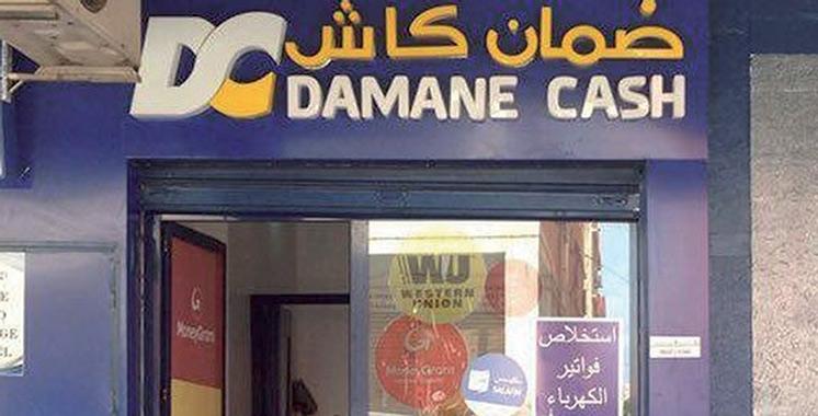 Damane Cash rend son service de paiement mobile interopérable