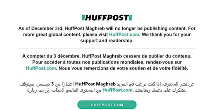 Huffpost : L'édition Maghreb se «déconnecte»