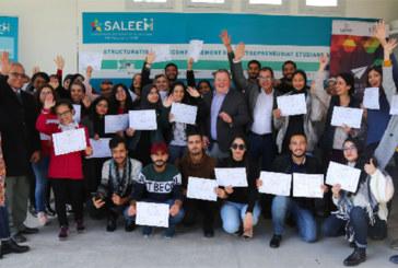 Pour encourager l'esprit entrepreneurial : Henry Ford Entrepreneurship Academy organise un atelier au profit des jeunes à Casablanca