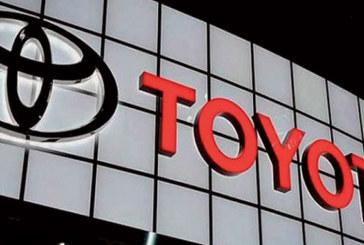 Toyota vise des ventes  mondiales en légère  progression en 2020