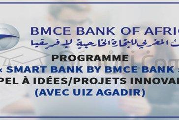 BMCE Bank of Africa et l'Université  Ibn Zohr lancent Smart Bank