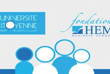Université Citoyenne HEM : Un programme d'apprentissage riche à Agadir