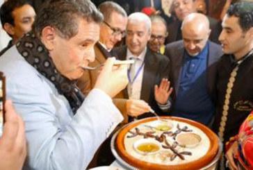 Aza Forum : Le RNI célèbre le Nouvel an amazigh à Tiznit