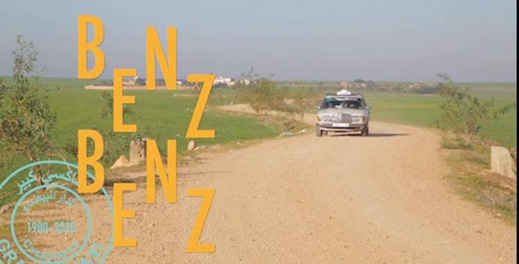 «Benz-Benz, une odyssée mécanique»,  exposition photographique à Casablanca