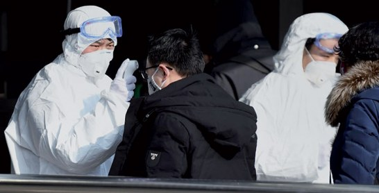 Coronavirus : Le ministère de la santé  appelle à la vigilance