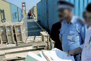 Contrôle des produits industriels à l'importation: Le nouveau système effectif  le 1er février