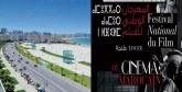 La grand-messe du cinéma national de retour à Tanger
