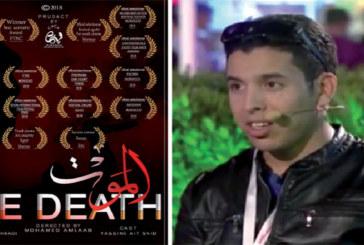 «The Death» et «Colored Darkness» dans des festivals internationaux
