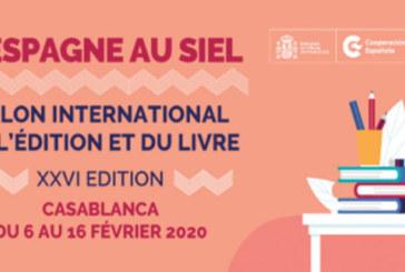 L'Espagne présente à la 26ème édition du SIEL