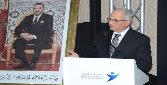 Le Groupe Barid Al-Maghrib émet un timbre-poste numérique