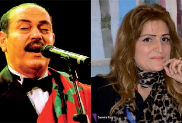 Lotfi Bouchnak chante «Magriboun la yaghroub» de Samira Farji