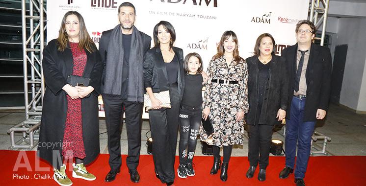 Casablanca : «Adam»  projeté en avant-première à la veille de sa  sortie nationale