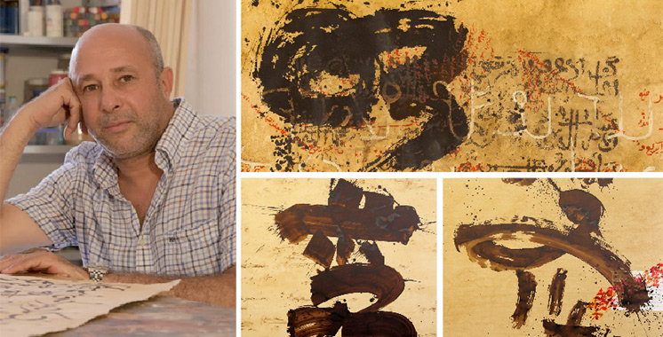 Noureddine Daifallah expose «Le maître calligraphe» à Marrakech