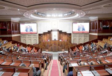 Financement  des entreprises : Le Parlement va enquêter