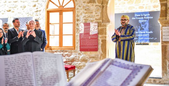Essaouira : Une visite royale historique