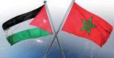 Forum d'investissement Maroc-Jordanie : Appel à réaliser l'intégration entre les secteurs privés dans les deux pays