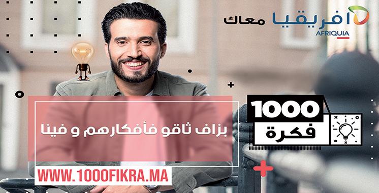 Spécial TPME : Un engouement régional pour «1.000 Fikra»