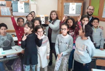 Concours de poésie : BiC Maroc  récompense les lauréats