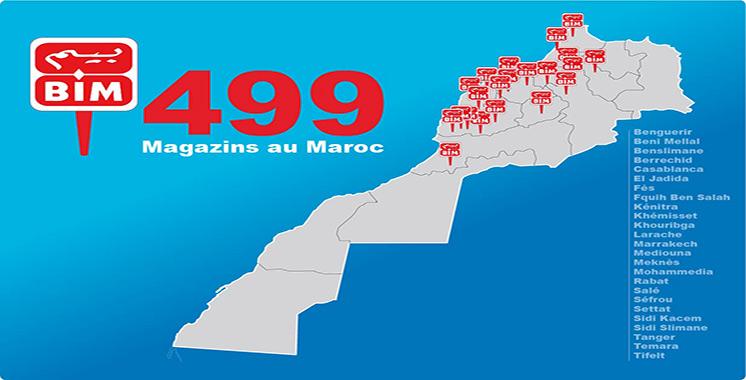 Pour rétablir la concurrence sur le marché marocain  : Moulay Hafid Elalamy lance un ultimatum à BIM