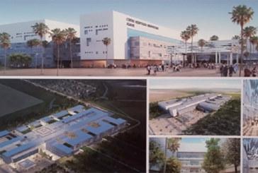 Le CHU d'Agadir réalisé à 32 %