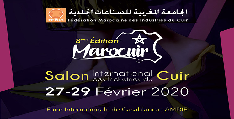La 8ème édition du Salon international du cuir du 27 au 29 février à Casablanca