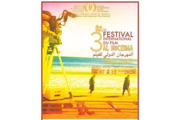 Le cinéma ivoirien à l'honneur au Festival international du film d'Al Hoceima