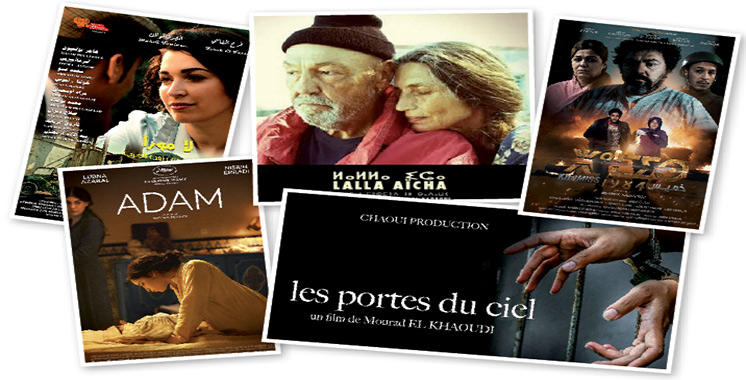 Festival national du film de Tanger : Voici les 15 fictions retenues