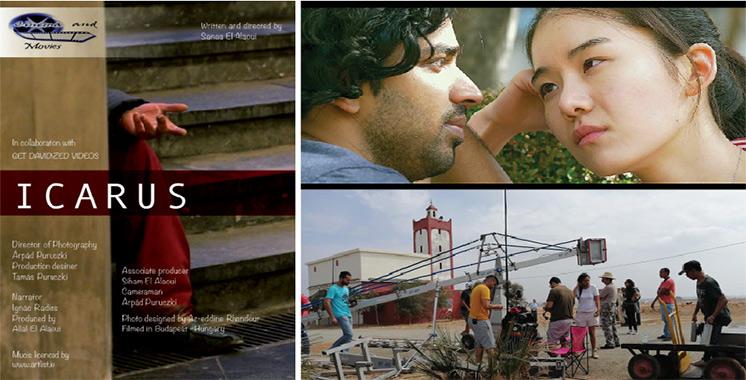 Festival national du film de Tanger :  15 courts métrages en lice