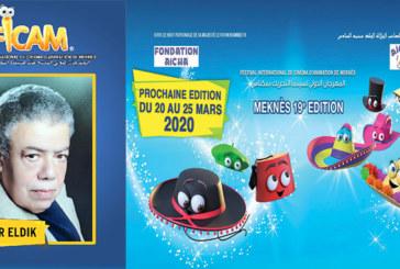 FICAM 2020 : Une 19ème édition  qui célèbre l'Égypte