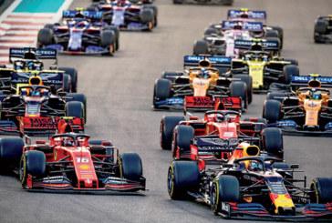 F1 : Le Grand prix du Vietnam maintenu malgré le coronavirus