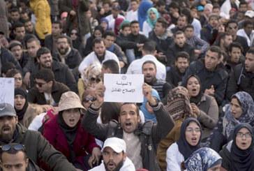 Suite aux mouvements de grève annoncés pour mars prochain : Le ministère de l'éducation suspend  le dialogue avec les enseignants