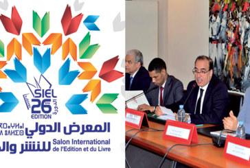 SIEL 2020 : Les moments forts de la 26ème édition