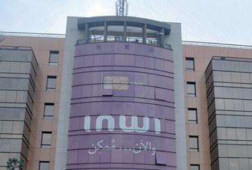Sécurité et protection des données : inwi adhère officiellement à la «Déclaration numérique GSMA»