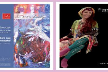 Immersion dans l'univers pictural et poétique de Loubaba Laalaj