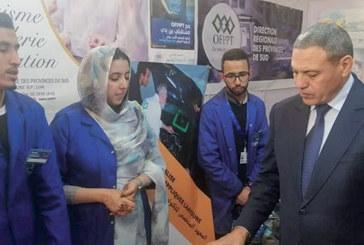 Laayoune : 75 universités et écoles exposent  au Forum de l'étudiant