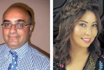 Leila Gouchi et Ismail Harakat faits  Chevalière et Officier de l'Ordre Lafayette