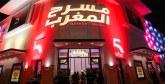MBC 5 lance «Masrah Al Maghreb»