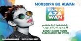 Radio Azawan, une nouvelle radio  du sud du Maroc